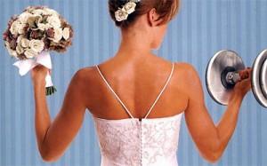Pre-Wedding Fitness Training